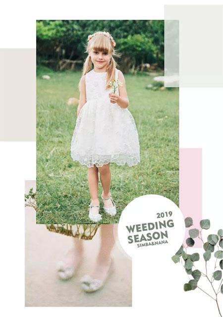 "S&N Dress丨这个夏天 遇见对的""小白裙""~"