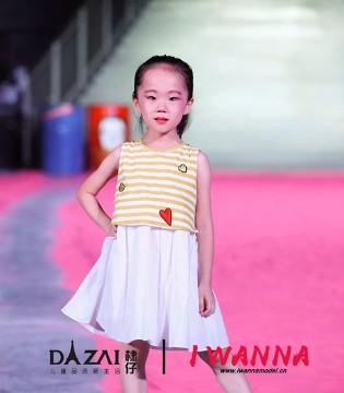 DIZAI丨DIZAI x I WANNA 专场发布