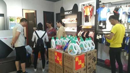 祝贺 安徽安庆叮当猫潮童再次迎来新店开业!