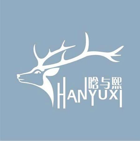 祝贺晗与熙贵州六盘水店即将隆重开业!