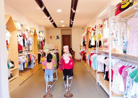 恭喜王女士芭乐兔童装加盟店盛大开业