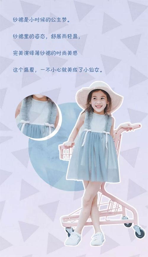MemoryIn两个小朋友 夏天穿纱裙 又仙又美~