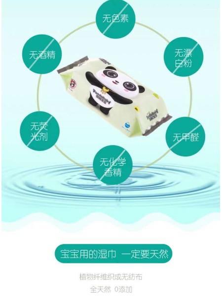 熊猫宝宝婴童用品新品