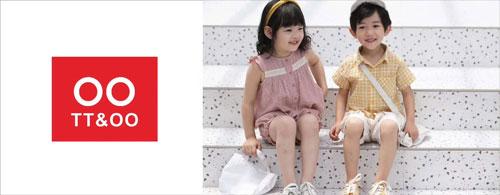 TTOO海南三亚店开业筹备中 敬请期待