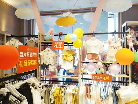 诺麦然童装品牌双店齐开 双倍惊喜!