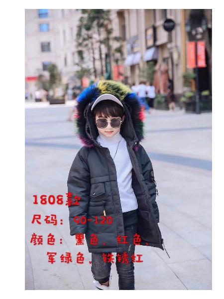巴拉菲菲童装品牌2019秋冬新品
