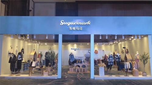 『Sugarmark_News』2019冬季新品发布会圆满落幕
