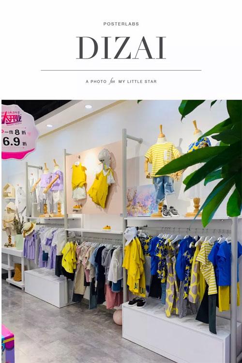 DIZAI童装 | 新店开业强势进驻郑州