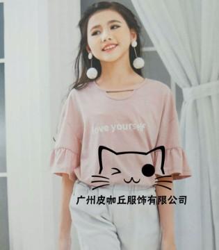 皮咖丘2019夏季新品 做��耀眼的小公主