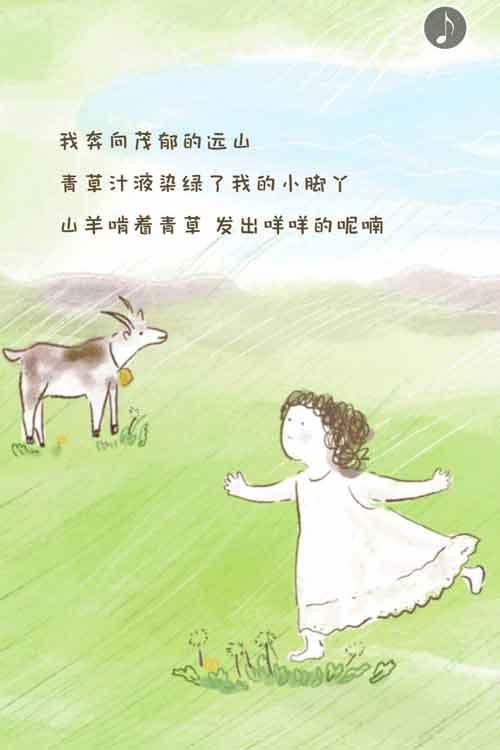 Qimoo淇木童�b品牌 2020年春季����短短一天之�仁⒀玳_幕!