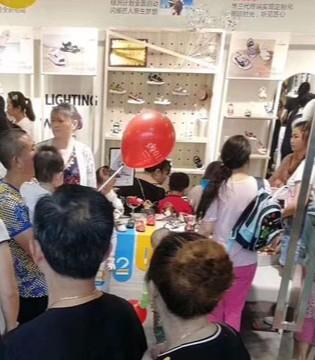太阳仔品牌童鞋重庆大渡口万达盛大开业