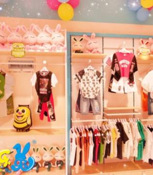 深圳芭乐兔童装正规大品牌  快时尚潮款每周上新