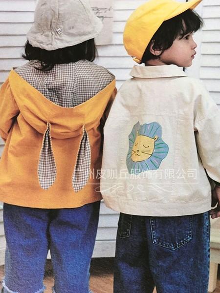 皮咖丘童装品牌2019秋季新品