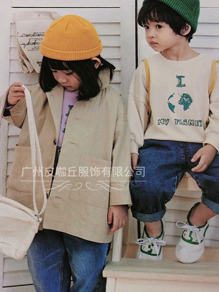 皮咖丘童�b品牌2019秋季新品