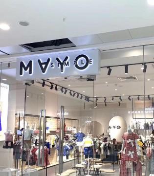 热烈祝贺五月童品童装重庆大渡口万达店 隆重开业!