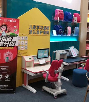 热烈祝贺护童第1678家哈尔滨众创书局护童专柜盛大开业