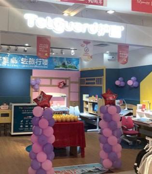 祝贺护童第1677家阜阳商厦购物广场护童专柜盛大开业