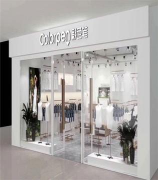 恭喜彩色笔河南双店齐开 罗山西亚商场+灵宝90平米大店