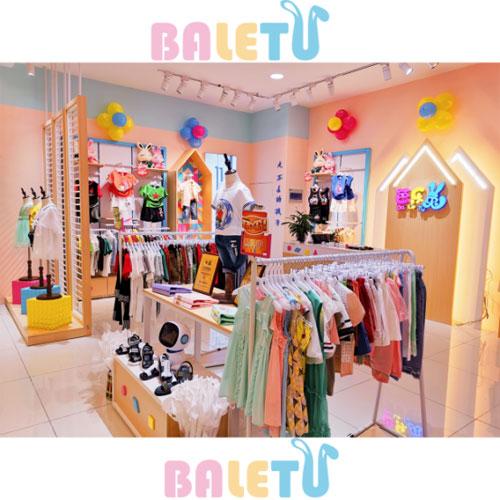恭喜赵女士夫妇芭乐兔童装店准备就绪即将开业