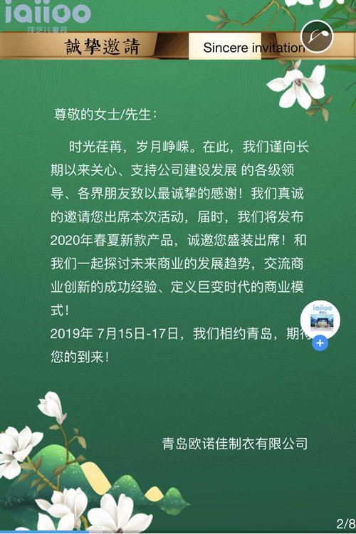 著名的素芽�胗追�品牌��7月15日�_��2020年青夏����