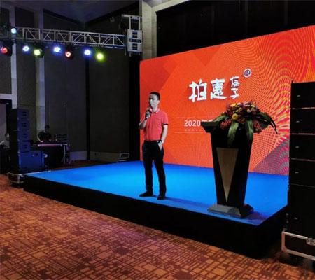 柏惠信子&HO逅 营销峰会暨2020春夏审版会圆满成功