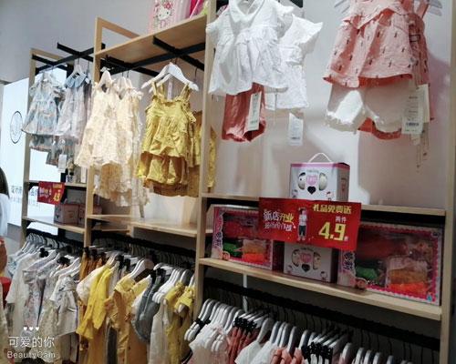 热烈祝贺诺麦然品牌童装即将隆重开业