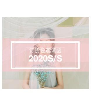 重大消息 Ceicei熙熙 即将召开2020春夏新品发布会