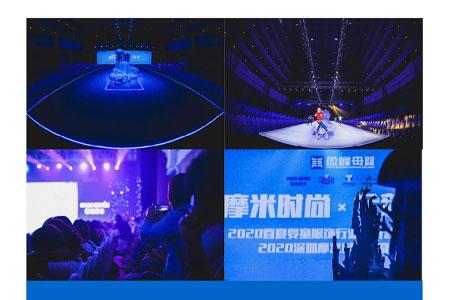 蒙蒙摩米邀您共享上海第19届CBME中国孕婴童展