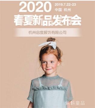 KIDO 蝌蚪童品 即�⒄匍_2020春夏新品�l布№��