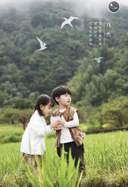 Equinox 伊琴洛思2020春夏品鉴会 将在广州举行