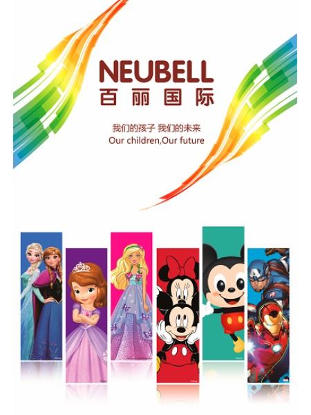 百丽国际NEUBELL 童鞋招商加盟
