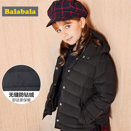 巴拉巴拉品牌童装  妈咪给孩子的爱