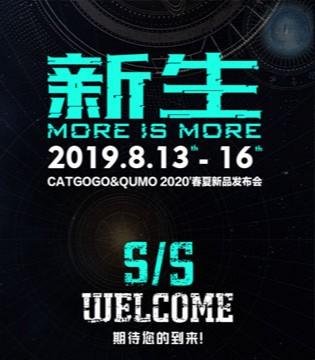 CATGOGO&QUMO 即�⒄匍_2020春夏新品�姘l布��