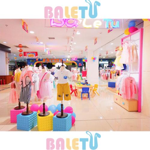 热烈祝贺王女士芭乐兔童装加盟店盛大开业