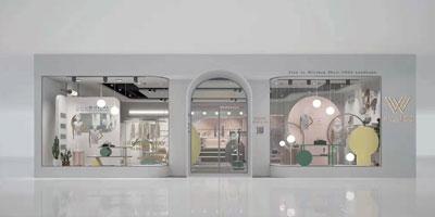 热烈祝贺 韩米娜 湖北两店即将盛大开业