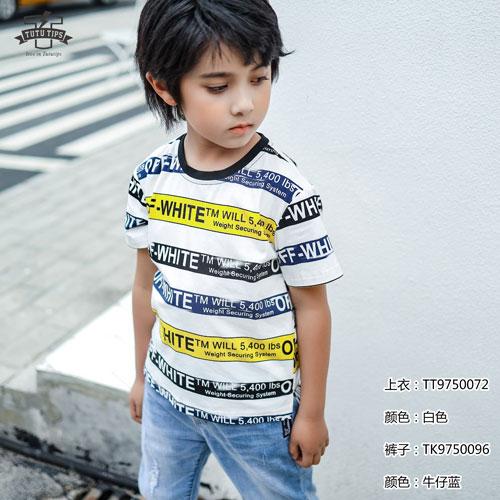 TUTU Tips 图零钱 夏季新品  让小潮男帅气出门
