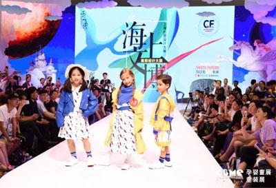 科技质感赋能童装新未来  Cool Kids Fashion 开展在即