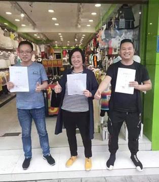 热烈祝贺 快乐丘比 贵州安龙专卖店抢签成功