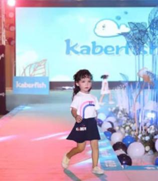 Kaberfish2020年春夏新品发布会 在广州隆重召开