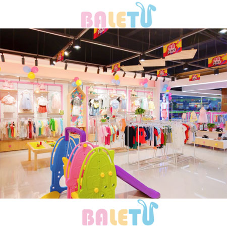 刘女士芭乐兔童装加盟店 即将迎来盛大开业仪式