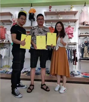 田果果童装品牌 四店开业再次席卷而来