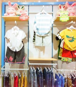加盟芭乐兔童装品牌 实现你的财富梦想