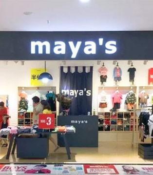 新店开业 maya's 全国NO.256加盟店盛大开业