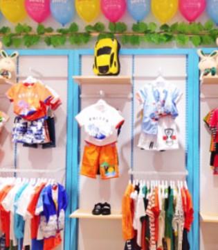 热烈庆祝黄女士芭乐兔童装店喜迎开业