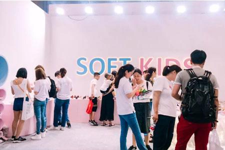 不容错过的童鞋新风尚  SOFT KIDS在CBME等您