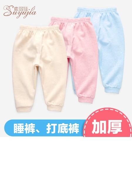 素羽佳童装品牌2019秋季新品打底裤