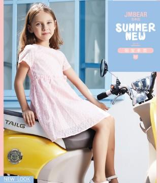 杰米熊童装品牌 为你示范搭配夏季文艺小清新风