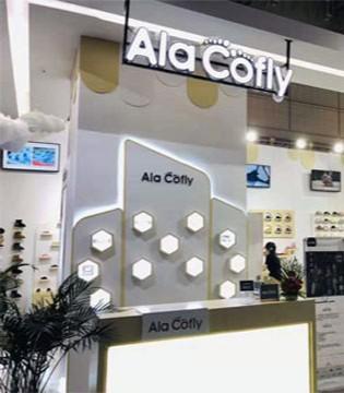 ALA COFLY 7月24日亮相在上海CBME展