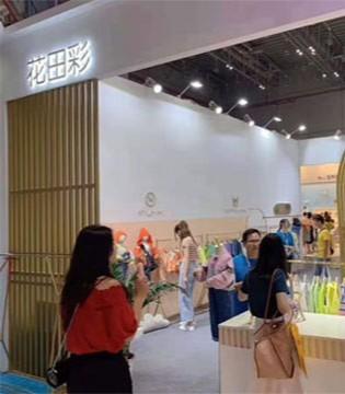 花田彩 色彩感满满的走进上海展会现场