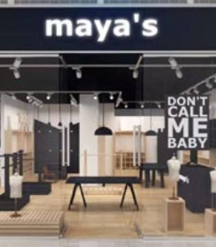 新店 mayas全国第254家专卖店即将开业